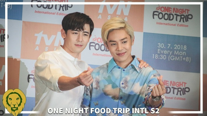 tvN: One Night Food Trip Season 2